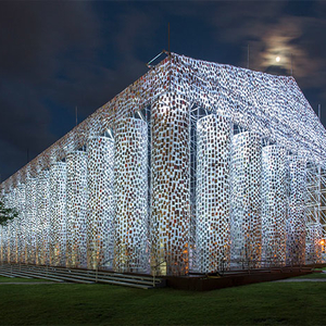 Храм заборонених книг
